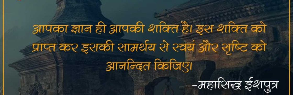 Siddha Yogi Sanjay Natha