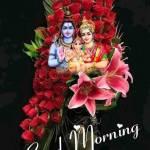 Mani Ram